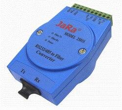 232/422/485 Optical Fiber Single Mode Fiber Converter JaRa2501S 485 Converter232/422/485 Optical Fiber Single Mode Fiber Converter JaRa2501S 485 Converter
