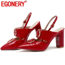 EGONERY Pumps Party hohe