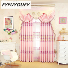 Custom-made European-style high-end custom embroidery villa Curtains for Living Room classic luxury chenille Curtain Bedroom