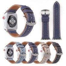 Ковбойские кожаный ремешок для apple watch серии 4 3 2 1 мягкий кожаный ремешок замена Браслет для apple watch 44/42/40/38 мм