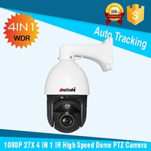 free shipping Auto tracking PTZ CVI IR 150M Sony 323 CVBS CVI Analog HD 2.0MP CVI High Speed Dome Camera with BNCvia  RS485 PTZ