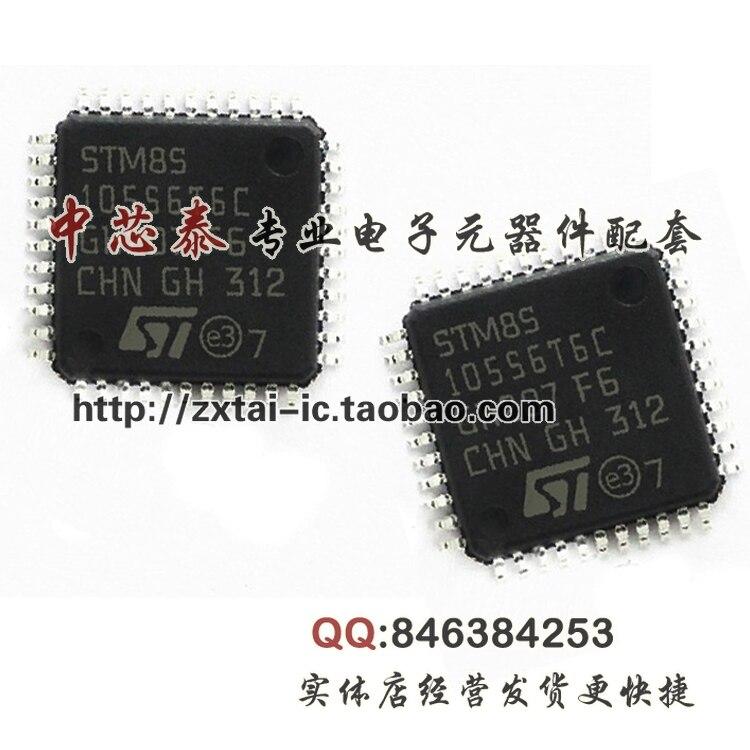 Цена STM8S207SBT6C