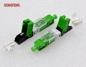 Image 4 - GONGFENG conector rápido en frío de fibra óptica, FTTH SC, modo único UPC/APC, venta al por mayor especial, 100 Uds.