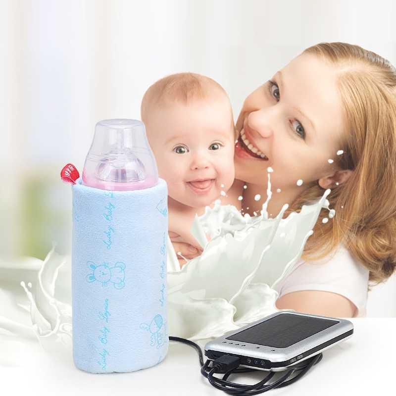Usb のミルク水ハンドウォーマーバッグ旅行ベビーカー哺乳瓶ヒーター