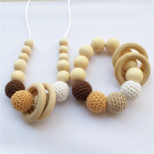 1 set DIY Handmade Crochet Wood Beads baby pacifier teething necklace dummy nursing teether bracelet jewelry