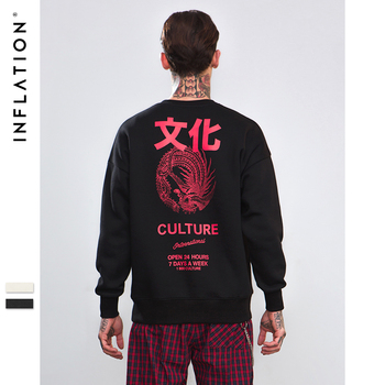 Pullover Casual Sweatshirt Hip-Hop Chinese for Men