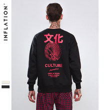 INFLATION 2018 Winter New Fashion Brand Male Pullover Casual Sweatshirt Hip-Hop Chinese Funny Print Mens Thick Sweatshirt 8786W(China)