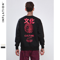 INFLATION 2018 Winter New Fashion Brand Male Pullover Casual Sweatshirt Hip Hop Chinese Funny Print Mens Thick Sweatshirt 8786W