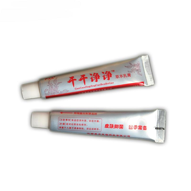1pc New Yandaifu Body Cream for Health care Psoriasis Dermatitis Eczema Pruritus Chinese Herbal Ointment(no retail box)