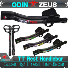HOT SALE TOP Brand OdinZeus Neaest Full Carbon Rest Handlebar Bicycle TT handlebar Superstrong Ultra Light Road Bike Bar