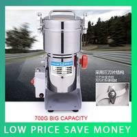 2000G Food Powder Machine Corn Grinder Mill 110V/220V Power Machine