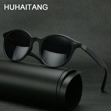 HUHAITANG Outdoor Polarized Men Sunglasses Luxury Round Rive