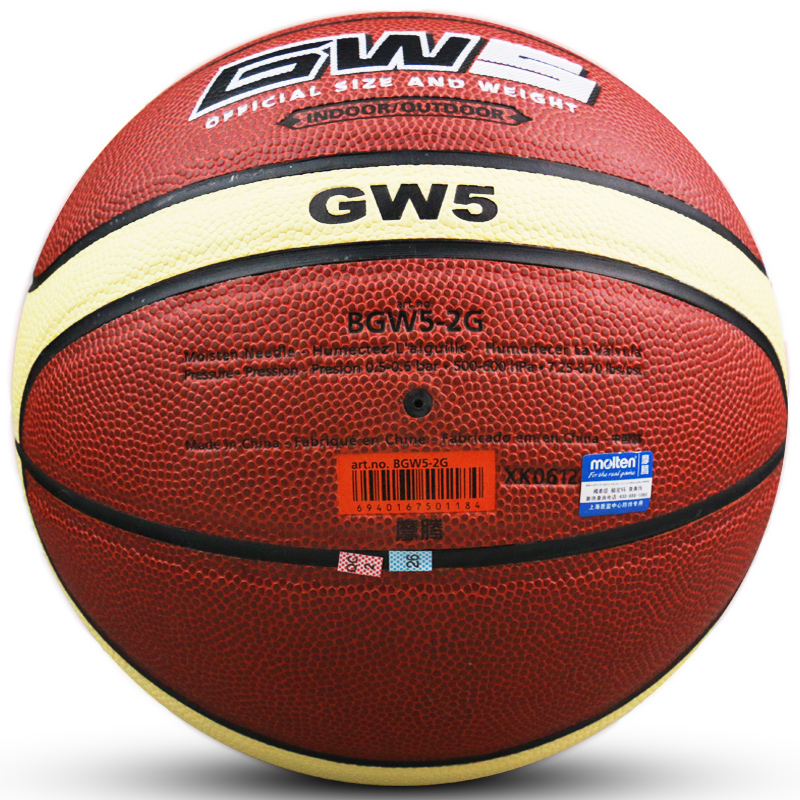 Official Standard Size 5 GW5 Basketball Ball Indoor Outdoor durable basketball Competition Training PU leather boy