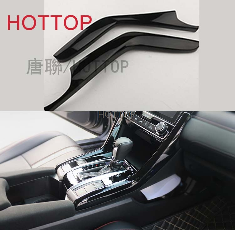 Car Interior gear Box Console Panel Frame Cover Trim Sequin Decoration Car Accessories For Honda Civic 10th 2016 2017 3PC carbon fiber car leather car central armrest console cover for honda civic 10th 2016 2017 2018 accessories