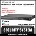 HIKVISION DS-7604NI-E1/4 P Versão Inglês Atualizável P2P 4CH POE NVR VGA Saída HDMI Gravação Vigilância Vídeo CCTV Onvif