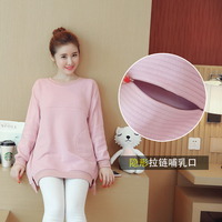 Lactation clothes Pregnant women clothing Feeding out clothes in autumn and winter sweater Blouse Dress thickening hoodie