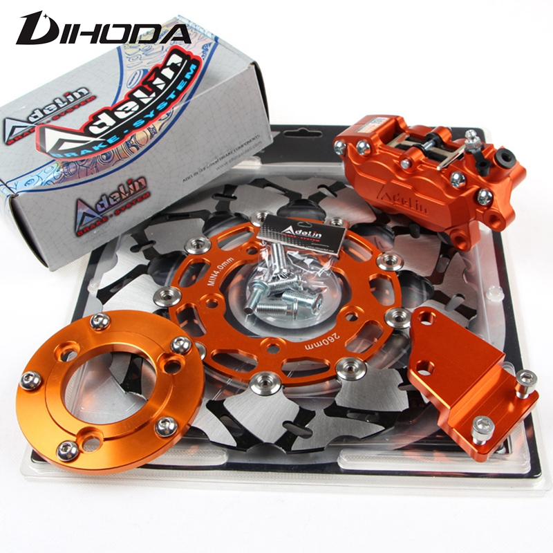 Motorcycle Brake discs 260mm ADL Brake Calipers Adapter/bracket For Rear Flat Fork Brake System For Scooter Motorbike Dirt Bike motorcycle rear brake calipers