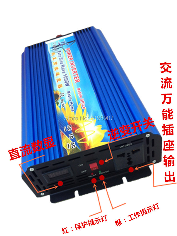Pure Sine Wave Inverter 1000W 12V to 100V for Solar Wind Power System, DIY Micro Home Power System for home use free shipping 500w solar wind power inverter 100