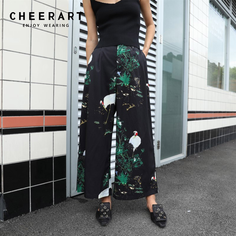 Cheerart Japanese   Pants   Women Vintage Songhak Print   Wide     Leg     Pants   Ankle Length Trousers Summer Loose Harajuku Flare   Pants
