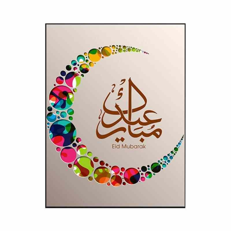 Musulmano Felice Eid Mubarak Arte Calligrafia Su Tela Senza Cornice Pittura immagini a parete Per Soggiorno Arredamento Minimalista