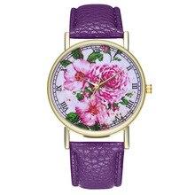 Luxury Fashion Quartz Watches Women Flower Vintage Floral Leather Watch