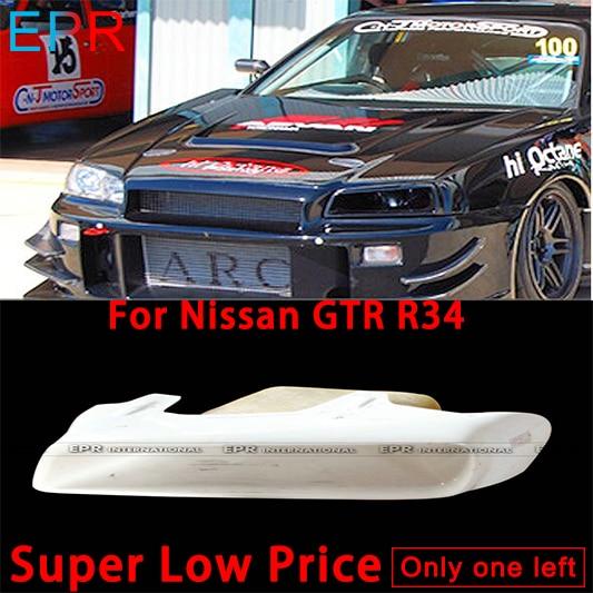 Car Parts For Nissan R34 GTR GTT Skyline FRP Fiber Glass Vented Headlight Replacement (left) Body Kit Bumpers Accessories