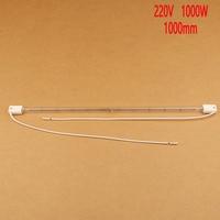 infrared heating tube, IR lamp,vacuum halogen element, transparent quartz tube 1000mm 220V 1000W