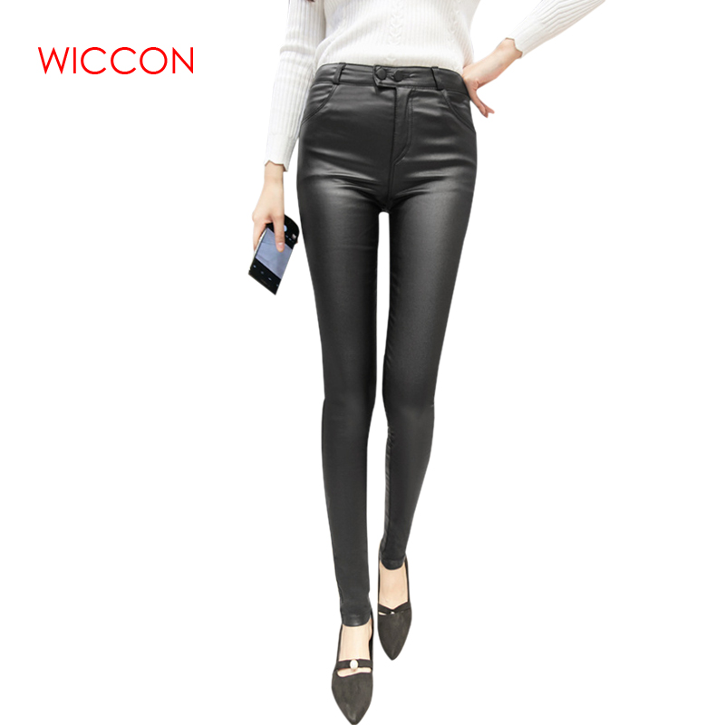 WICCON 2018 Autumn Winter Women Faux Leather Pants High Waisted Elastic Glossy shinny trousers Slim Female Women Pencil Pants