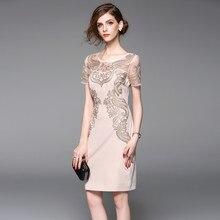 XL Fashion Party Cocktail Women's Dress Summer 2017 Ladies Luxury Golden Embroidery Short Sleeve Bodycon Sheath Dress Gorgeous