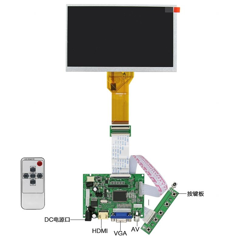 7-inch LCD screen 50pin at070tn94 + drive board HDMI VGA AV free delivery. at070tn92 at070tn94 7 inch lcd screen with vga av drive board with touch screen