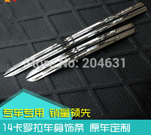 Stainless steel Body Molding 4pcs/set For Toyota corolla 2014 Fast air free shipping