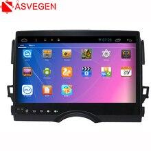 Asvegen Android 7.1 Octa Core Car Video Radio Player For Toyota REIZ 2010-2016 Car Stereo Multimedia PC head Unit GPS Navigation