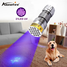 AloneFire High quality 21 LED UV Light 395-400nm LED UV Flashlight torch lamp UV adhesive curing Travel safety UV detection