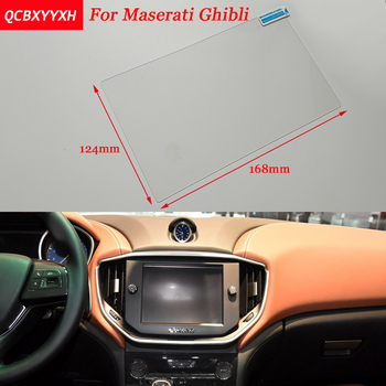 Car Sticker 8.4 inch GPS Navigation Screen Steel Protective Film For Maserati Ghibli Control of LCD Screen Car Styling image