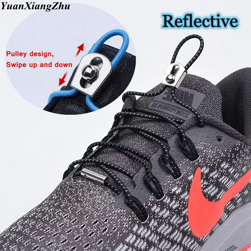 1Pair Elastic Reflective Shoelaces No Tie Shoe Laces Metal Lock Shoes Lace Kids Adult Unisex Quick Sneakers Shoelace Shoestrings