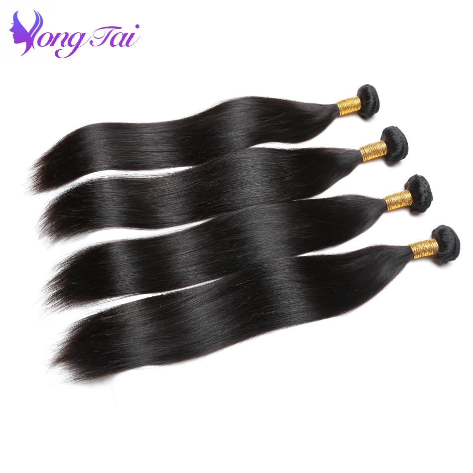 Peruvian hair bundles straight hair Bundles 8 30 Natural black 100 human hair extension Remy Yongtai