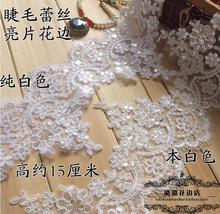 "6 Yards 15CM/6""  Delicate White Off-White Sequin Lace Fabric Flower Venice Lace Trim Applique Lace Guipure Cording Sewing Craft"