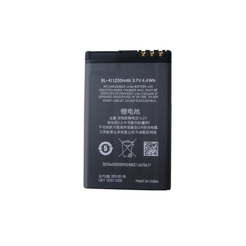 Original 1200mAh Battery for Nokia Lumia620 C6 C6-00 Mobile Phone Original Battery free shipping