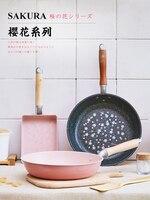 Japanese sakura non stick frying pan steak pan cherry blossom tamagoyaki pot gas induction cooker pink griddle grill egg pan