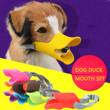Anti-mordedura máscaras pato boca máscara mascotas accesorios 1 unid productos del perro no tóxico silicona multifunción