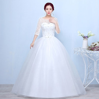 Wedding Dress Full Dress 2018 New Bride Long Sleeve Will Code Self cultivation Plus Size In Stock Cheap Bride Gown