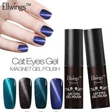 Ellwings 3D Magnetic Cat's Eye Nail Gel Polish 24 Colors Coat UV Nail Varnish Magnet Cat Eye Effect Magnetic Gel Lak