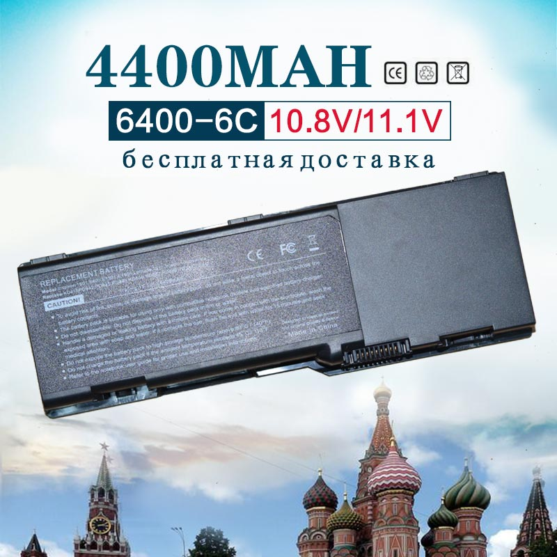 все цены на 4400mAh 6 Cells Battery For dell Inspiron 6400 E1505 1501 Latitude 131L Vostro 1000 451-10339 451-10424 JN149 KD476 PD942 PD945