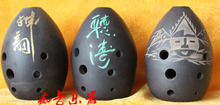 Wholesale eight holes Tao Xun Xun Millennium carving tradition of the oldest musical instruments small size
