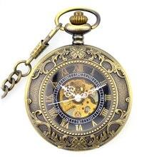 New Steampunk Skeleton Mechanical Bronze Pocket Watch Men Vintage Hand Wind Clock Necklace Pocket Fob Watches
