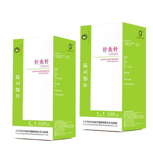 1000pcs 2box Zhongyan Taihe Acupuncture Needles 1000 Needle Acupuncture Disposable Needle Beauty Massage Sterilze Needle + Tube