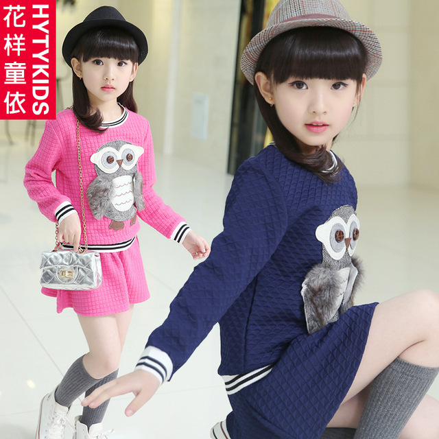 Children's spring children's sport suit 2016 girls skirt children two sets of long sleeved casual cotton skirt suit 2 pieces