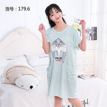 Sleep Skirt Summer Cotton Short Sleeves Korean Version Loose And Fresh Students Long Skirt Sweet And Lovely Maternity sleepwear(China)