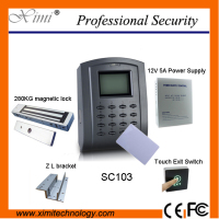 IC card access control system smart door access control ayatem kitSC103