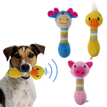 Cute Pet Dog Toys Chew Squeaker Animals for Small Large Dogs Bite Resistant Dog Toys Plush Puppy Interactive Toy Pets Supplies cute plush toy 25cm bite resistant dog chew toys for small large dogs dinosaur shaped puppy pet chew squeaking toy pet supplies